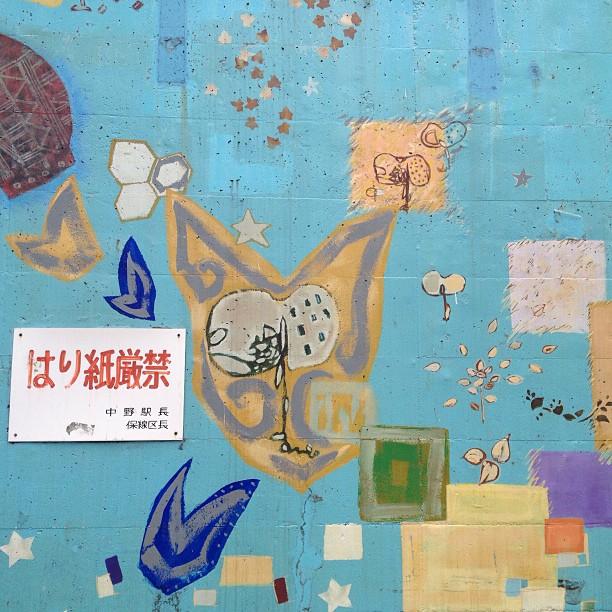 Fotonazos Street Art