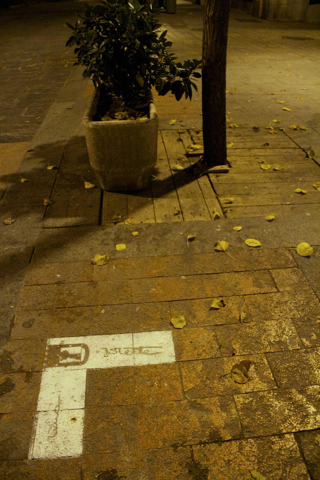 Madrid arte urbano