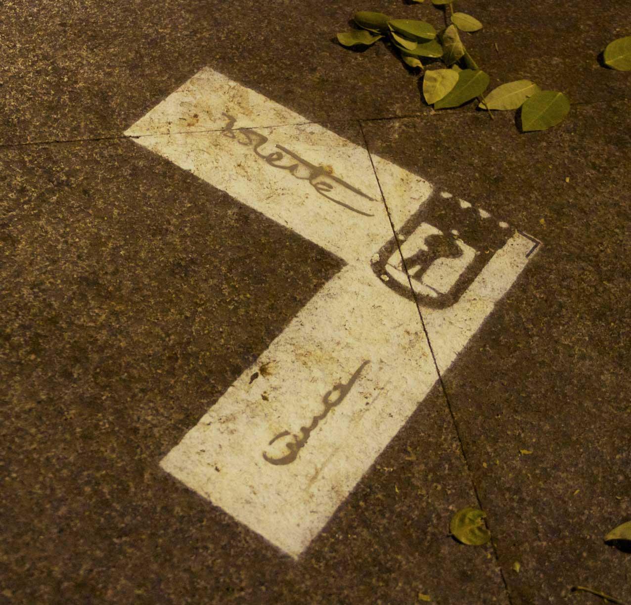 Madrid y el streetart