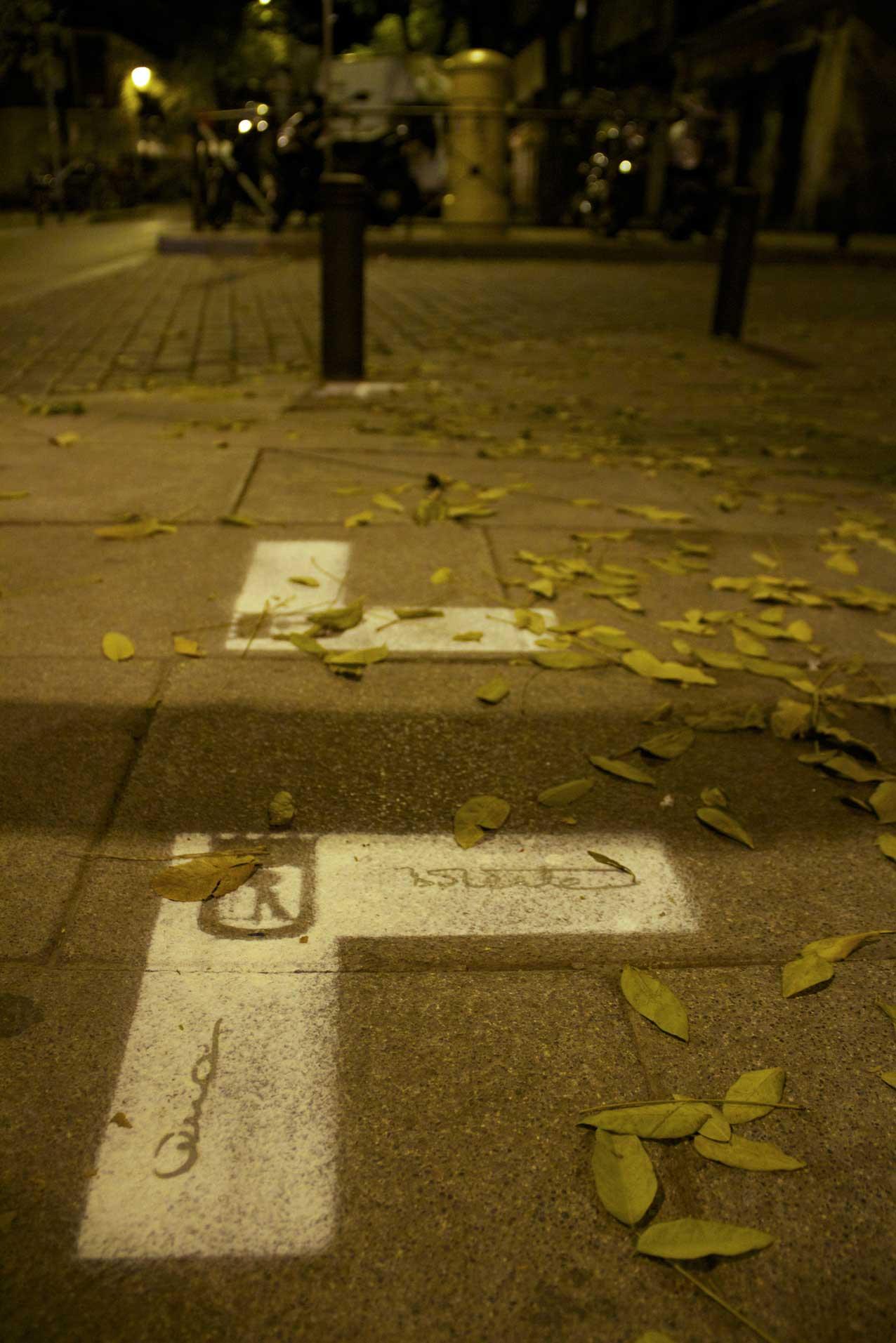 Madrid: el Ayuntamiento más graffitero del mundo
