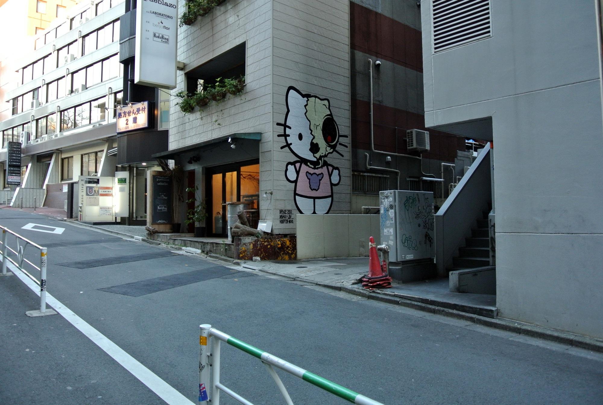"D*Face ""Goodbye Kitty"" New Street Piece"