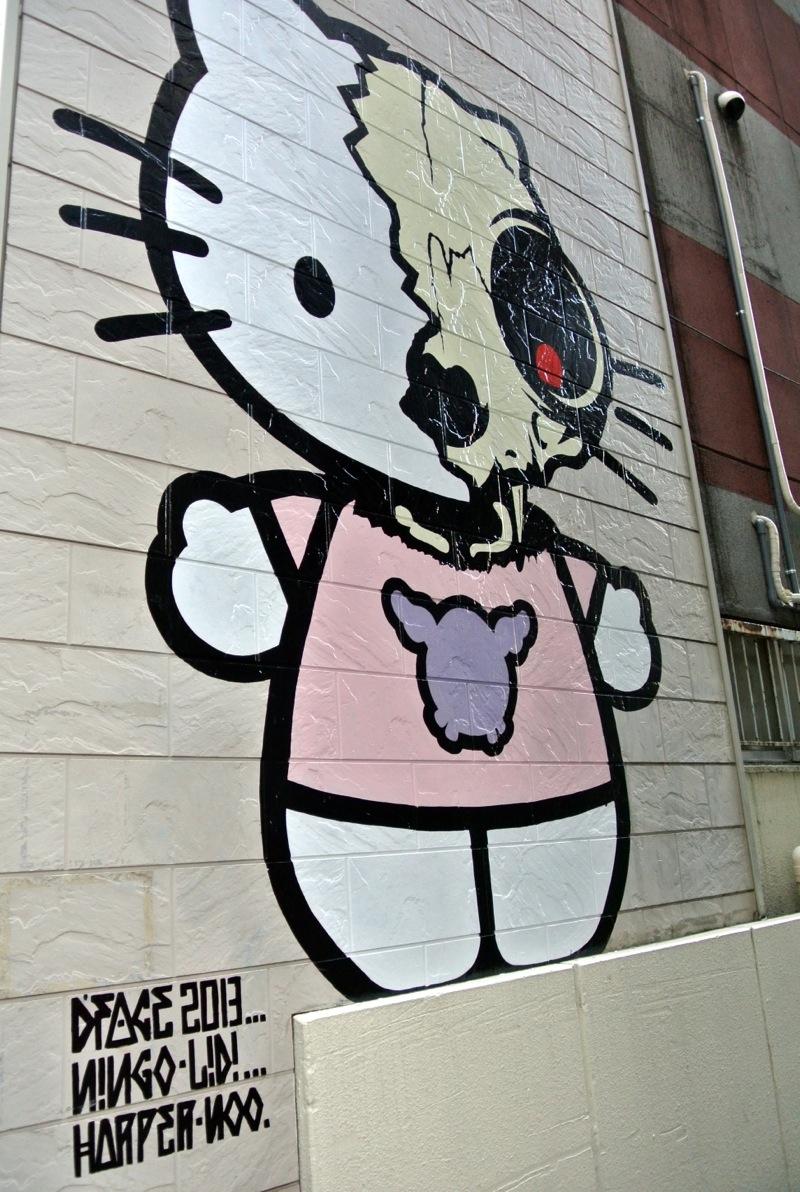 D*Face Shibuya Tokyo