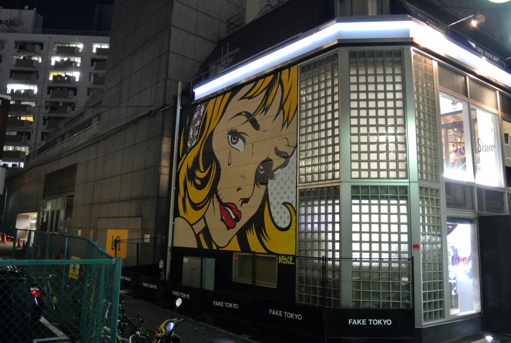 D*Face Tokio Shibuya